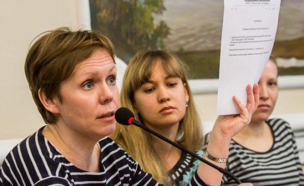 Суд вКазани оштрафовал активиста заучастие внезаконном митинге вкладчиков Татфондбанка