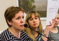 Активистка оштрафована за участие в митинге вкладчиков ТФБ