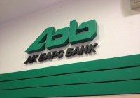 «АК БАРС» Банк занял 22-ю строку рейтинга Forbes