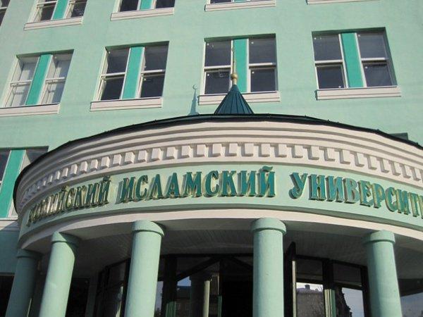 Исламские финансы обсудят в РИИ.