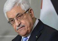 Махмуд Аббас представит новый план палестино-израильского урегулирования