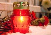 Британские мусульмане почтут память жертв теракта в Лондоне