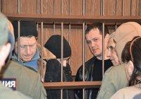 Осужденные по делу «Чистопольского джамаата» готовили теракт в Москве