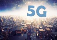 ОАЭ запускают 5G-связь