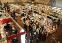 В Пакистане пройдет международная выставка халяля