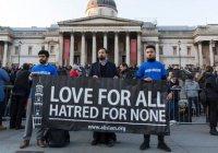 Мусульмане Лондона собрали для жертв теракта почти 20 тысяч фунтов