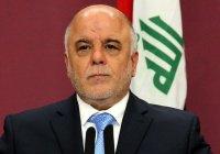 Премьер Ирака: у Трампа нет плана борьбы с ИГИЛ