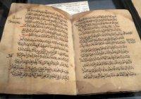 50 тысяч древних восточных рукописей оцифруют в Дагестане