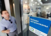 Суд отказал «дробильщикам» ТФБ в страховых выплатах