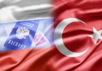 Чавушоглу: россияне смогут посещать Турцию без загранпаспорта