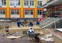 Капитальный ремонт коснется 146 школ и детсадов