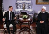 Медведев: визит президента Ирана в РФ откроет новую страницу в отношениях двух стран