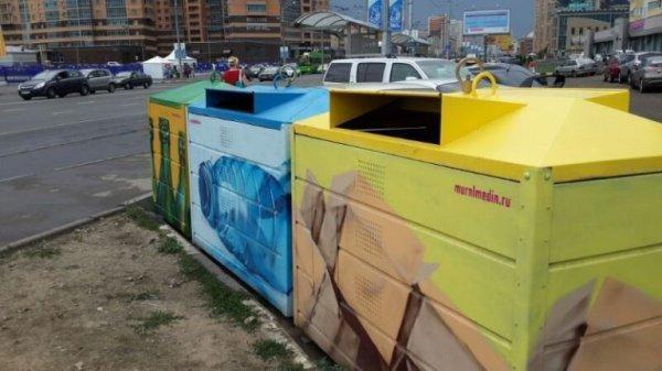 С2018 года вТатарстане введут обязательный раздельный сбор мусора