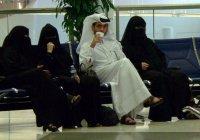 Саудовские власти возьмут многоженство на контроль