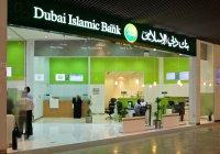 Исламский банк Дубая измерит уровень счастья своих клиентов