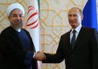 Путин: Иран – надежный и стабильный партнер России