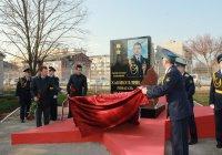 В Краснодарском крае открыли памятник Рафагяту Хабибуллину
