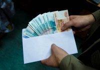 Назван средний размер взятки в Татарстане