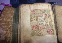 В Москве найден Коран стоимостью 12 миллионов