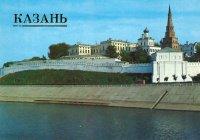 Казанцы организовали интеллектуальную игру «Мин белэм»