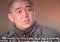 В Казахстане показали документальный фильм об актюбинских террористах