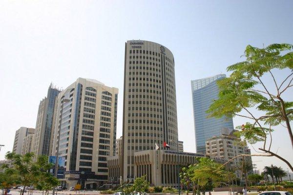 Здание Торгово-промышленной палаты Абу Даби