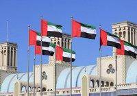 Житель ОАЭ получил 10 лет тюрьмы за «оскорбление страны»