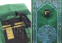 В Киргизии вышел в продажу коврик, обучающий намазу