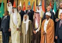 Лидеры ЛАГ предложили Израилю вариант решения палестинского вопроса