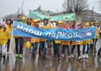 В Татарстане стартовал «Марш парков»