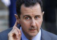 США отказались от идеи свергнуть Асада