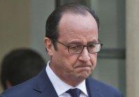 Во Франции признали, что идея с дерадикализацией экстремистов провалилась
