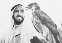 Объединенные Арабские Эмираты: история с продолжением. Часть 2