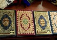 Заключенным Крыма подарили «правильные» книги об исламе