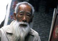 В Китае запретили бороды и мусульманские платки