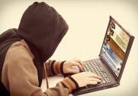Хакеры нашли способ отследить месторасположение сторонников ИГИЛ