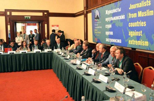 Третий форум «Журналисты мусульманских стран против экстремизма» пройдет в Москве