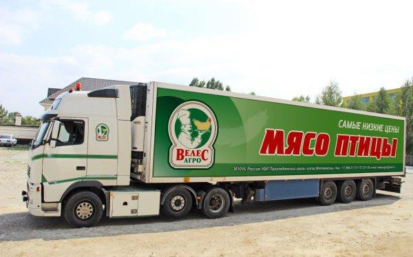 Крупнейший агрохолдинг из Кабардино-Балкарии ООО «Велес-агро» признан «Лучшим предприятием 2017 года»