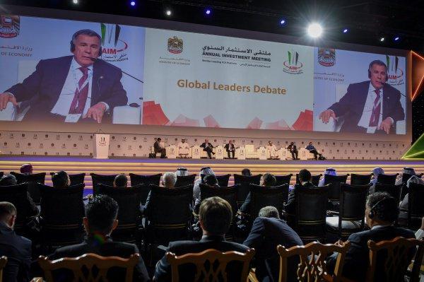 Президент РТ выступил на пленарном заседании форума.