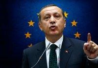 Эрдоган сказал, почему Турцию не принимают в ЕС