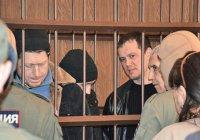 Осужденные по делу «Чистопольского джамаата» обжалуют приговор в Верховном суде