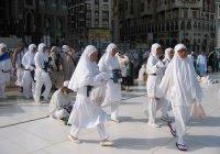 В Киргизии – бум хаджа среди женщин