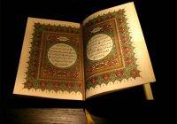 Коран по-татарски