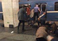 Взрыв в метро в Санкт-Петербурге. Есть жертвы и пострадавшие