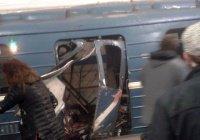 Минимум 10 человек погибли в результате теракта в Санкт-Петербурге (Видео)
