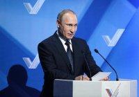 Путин: «Татары в Татарстане и других регионах не могут пользоваться разными правами»