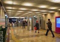 После взрывов в С.-Петербурге в казанском метро ввели стопроцентный досмотр пассажиров