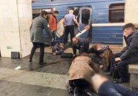 Генпрокуратура РФ признала взрывы в метро Санкт-Петербурга терактом