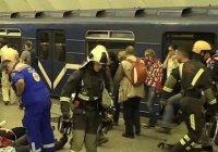 СМИ: теракт в Петербурге совершил смертник из Центральной Азии