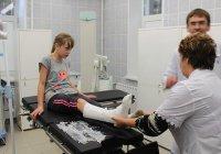 2017-й в Татарстане объявили годом профилактики травматизма
